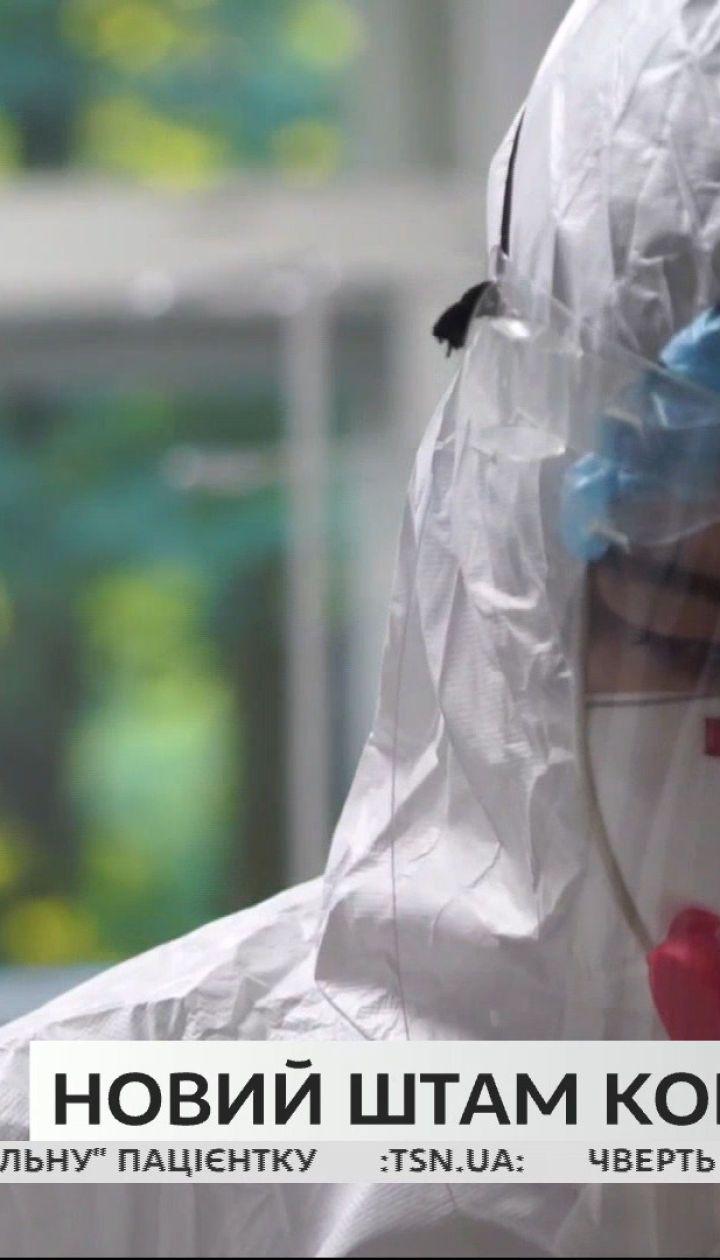 Новий мутований коронавірус сколихнув Велику Британію