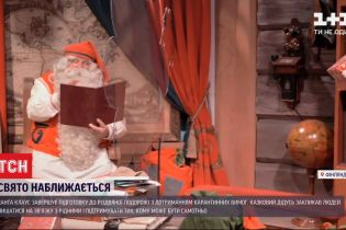 Эльфы в перчатках, а олени на социальной дистанции: готовы ли в Лапландии к Рождеству