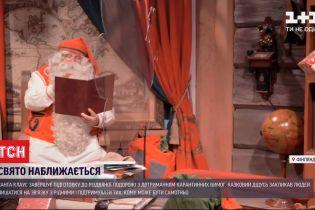 Ельфи в рукавичках, а олені на соціальній дистанції: чи готові в Лапландії до Різдва