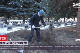 Перекриті вулиці, відспівування в соборі та прощання в опері – як Харків планує похорони Кернеса