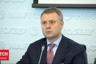 На экстренном заседании правительства Юрия Витренко был назначен первым заместителем Министерства энергетики