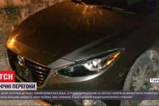 У Дніпрі водій зняв номера зі свого авто, через штрафи за порушення правил дорожнього руху
