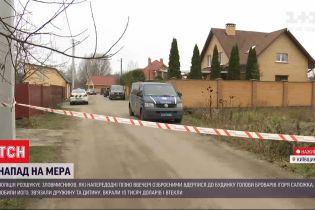 Пятеро вооруженных неизвестных напали на мэра Броваров и его семью и украли 10 тысяч долларов