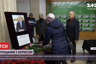 Харків готується до прощання з Геннадієм Кернесом