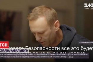 """Россия запретила въезд европейцам, которые """"способствуют нагнетанию антироссийских настроений"""""""
