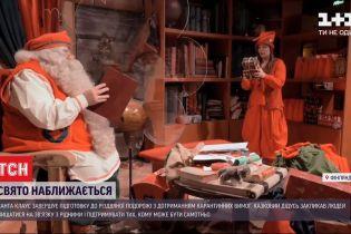 Санта-Клаус розповів, що завершує збиратися в різдвяну подорож і готовий роздавати подарунки