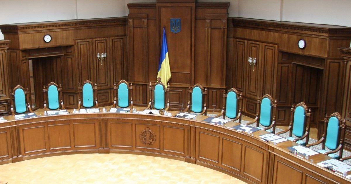 Зеленский создал конкурсную комиссию для отбора судей КСУ