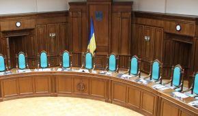Зеленський утворив конкурсну комісію для відбору суддів КСУ