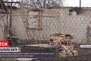 В Житомирской области соседи вытащили из горящего дома трех маленьких детей и их прабабушку