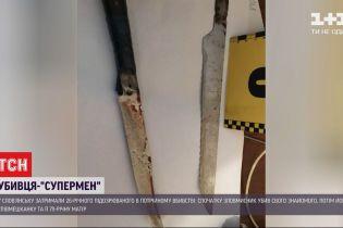 У Слов'янську затримали чоловіка, якого підозрюють у потрійному вбивстві