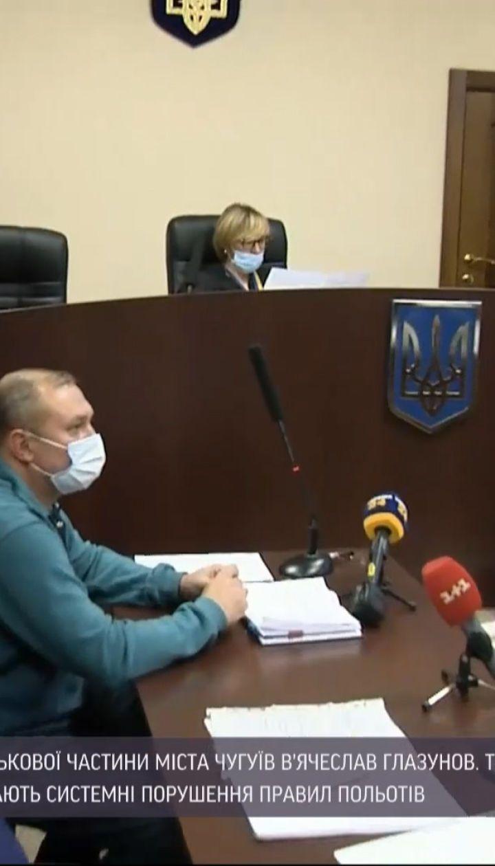 Столичный суд избрал меру пресечения командиру, которого обвиняют в падении Ан-26