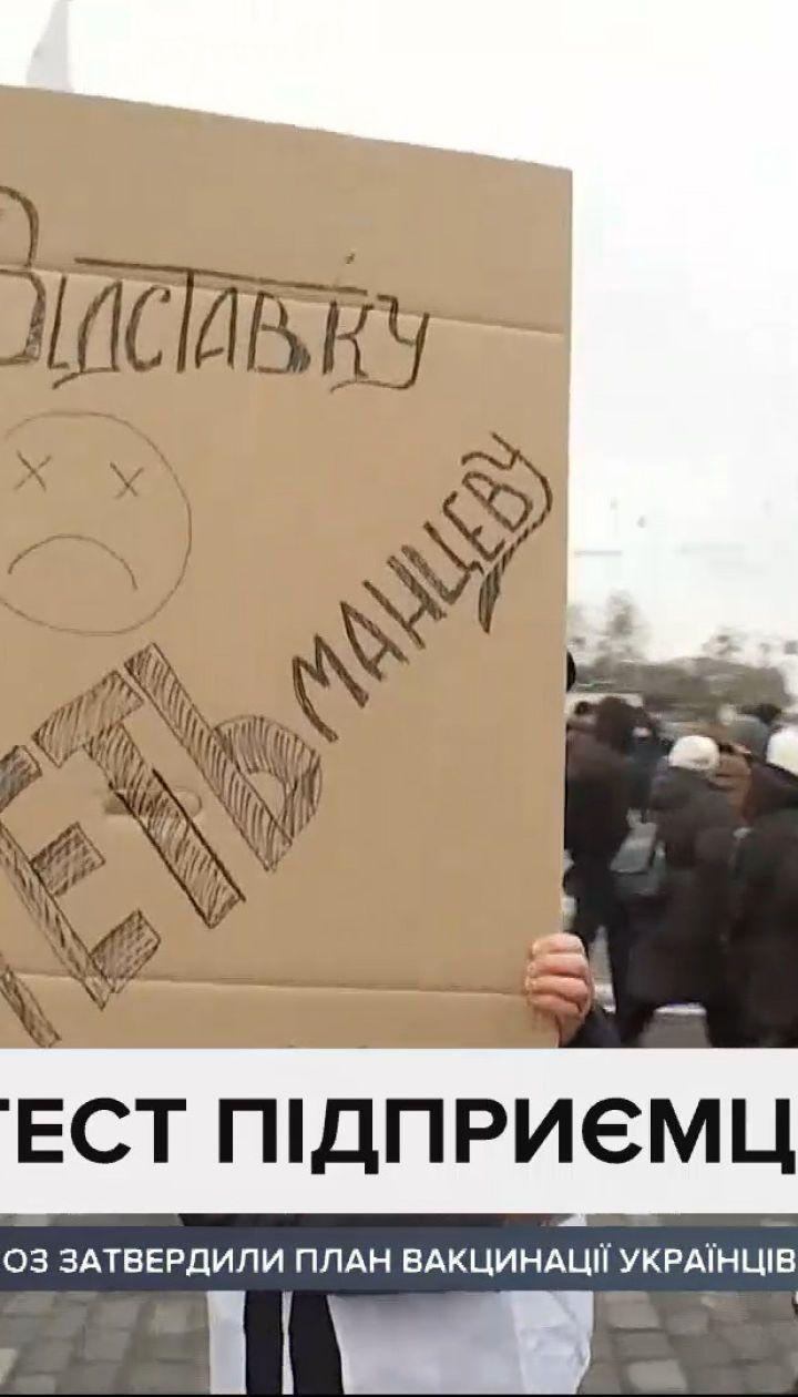 Протест підприємців: Зеленський утворив Раду з питань ФОПів