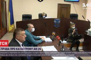 Печерский районный суд Киева избрал меры пресечения трем подозреваемым в трагедии под Чугуевом