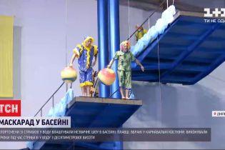 Привлечь детей: спортсмены в Днепре устроили необычное шоу в бассейне