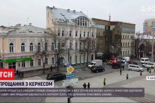 День жалоби у Харкові: хто з політиків вже приїхав прощатися з Кернесом