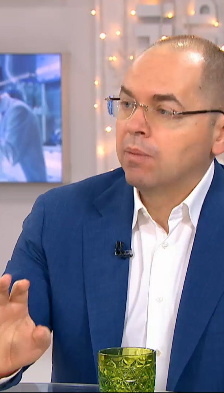 Степанов заявил, что первую партию вакцины Украина может получить уже в феврале