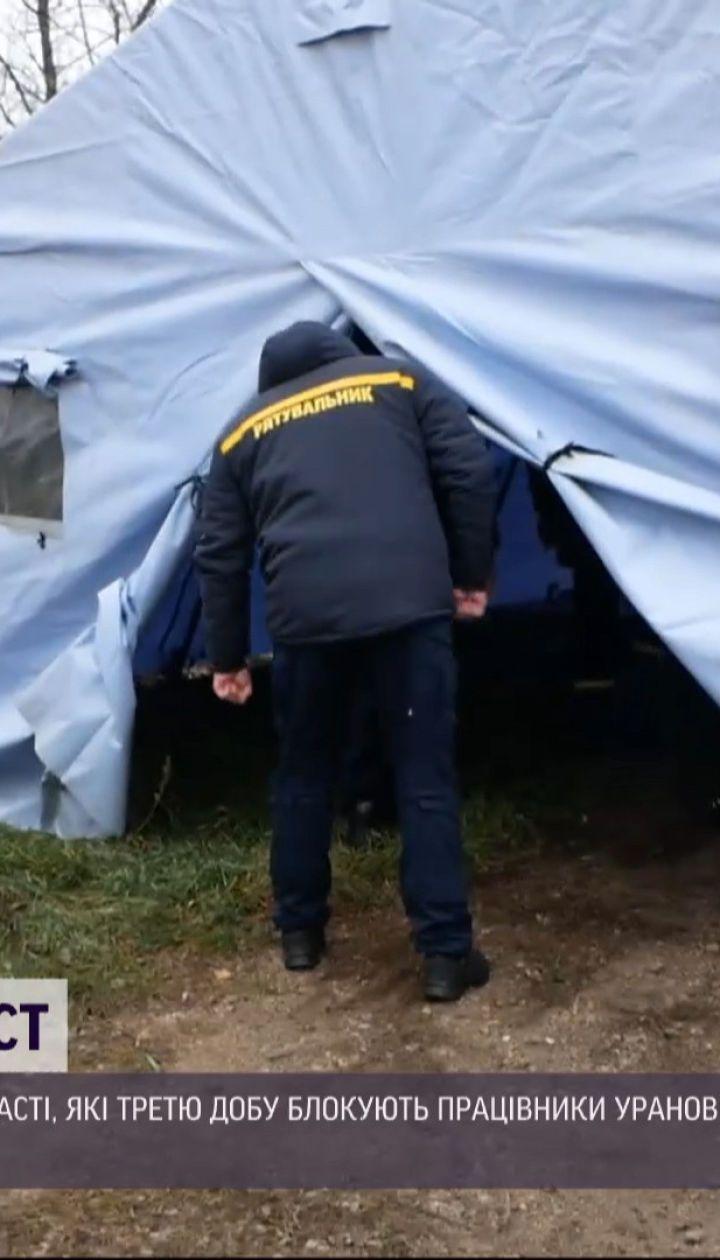 Рятувальники встановили намети з обігрівом на трасах Кіровоградської області