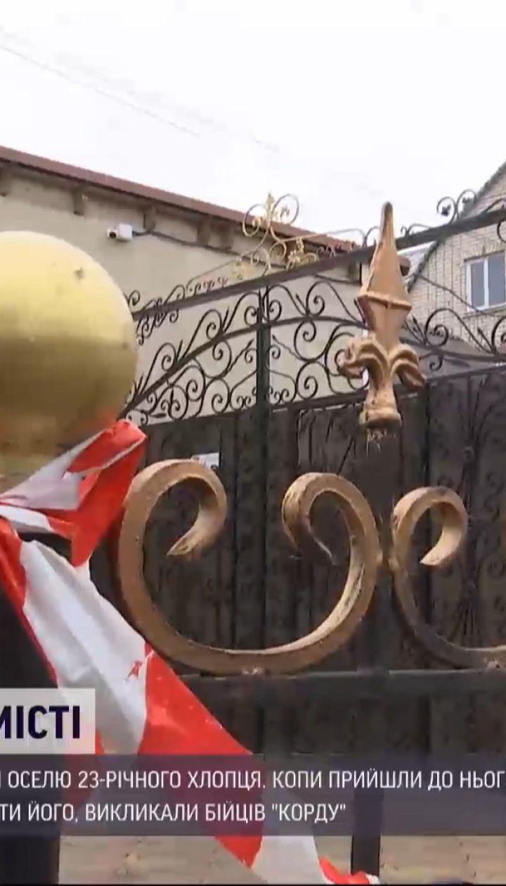 Обыск со стрельбой: в пригороде Одессы мужчина открыл огонь из пистолета в полицейских