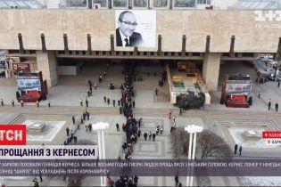 Многотысячные очереди и перекрыты улицы: как Харьков прощался с Кернесом
