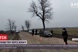 В Одеській області чоловік застрелив свого суперника, до якого напередодні пішла жінка