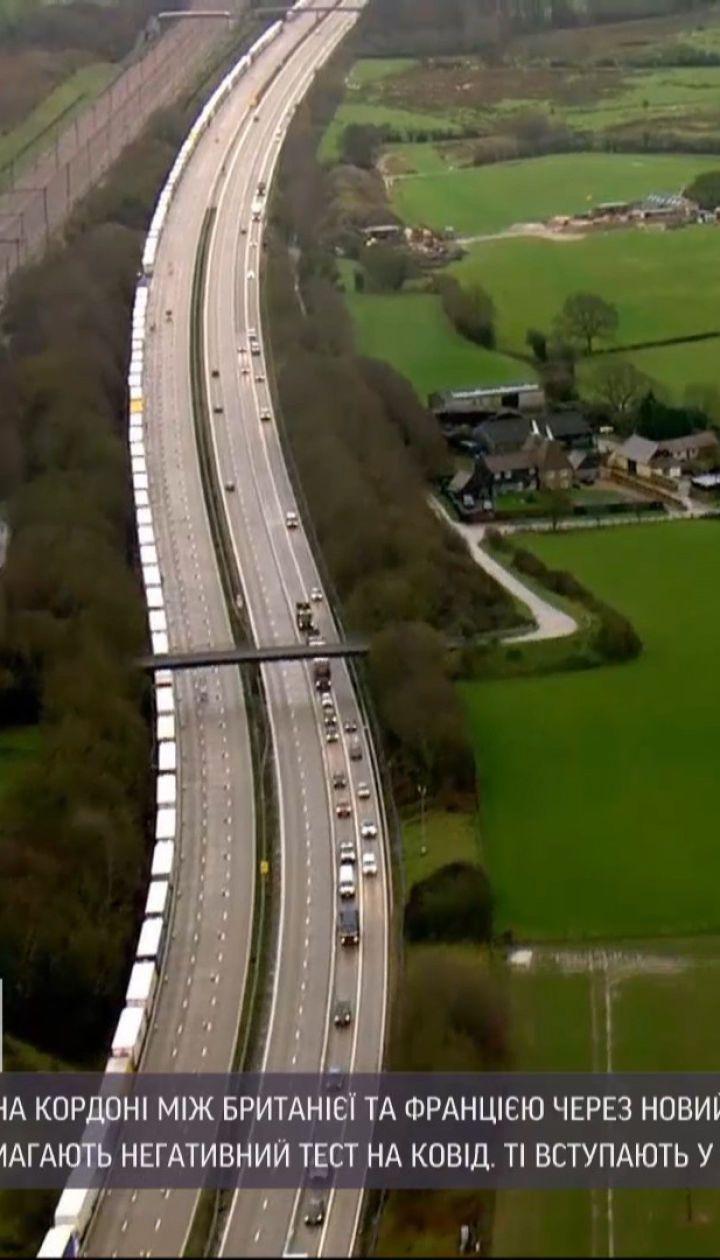 Почти 10 тысяч грузовиков из Британии не пустили во Францию через новый штамм коронавируса