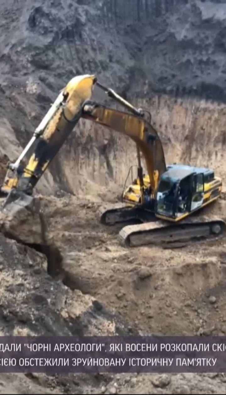 """""""Чорні археологи"""" завдали понад 150 мільйонів гривень збитків розкопками скіфського кургану"""