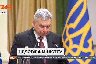 Парламентский комитет выразил недоверие министру обороны Тарану