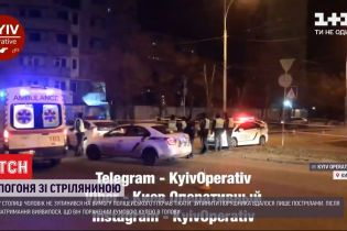 Столичні поліцейські застосували вогнепальну зброю, аби зупинити водія-втікача