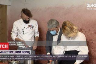 Четверо членів Кабміну разом приготували український борщ