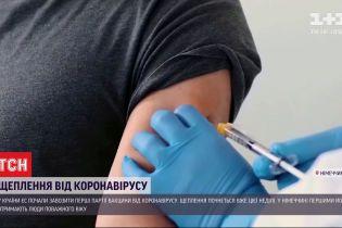 Сьогодні до країн ЄС вирушать перші партії вакцини від COVID-19