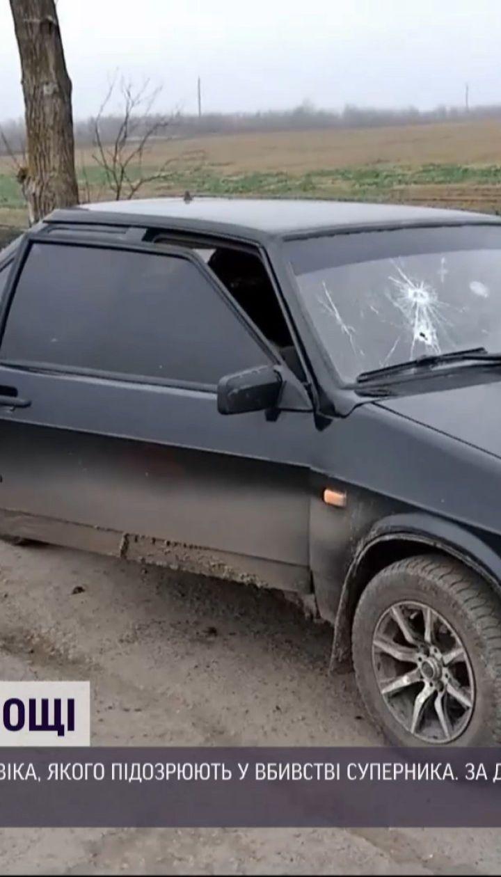 В Одесской области разыскивают мужчину, который застрелил другого из-за ревности