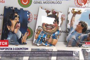Турецкая полиция изъяла кокаин, спрятанный в изображениях Диего Марадоны