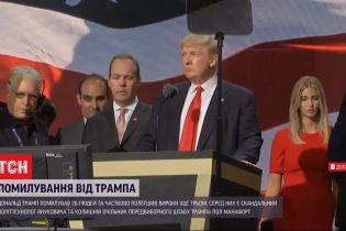 Дональд Трамп помилував фігурантів розслідування про втручання Росії в американські вибори