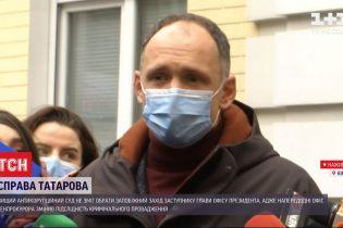 НАБУ прокомментировало передачу уголовного производства в отношении Татарова в СБУ