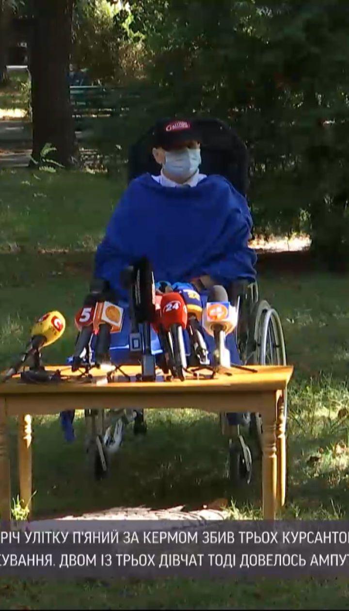 Наїзд на курсанток: винуватець трагедії відмовився платити за лікування постраждалих