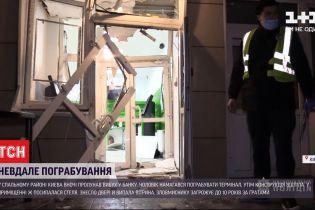 В столице взорвали, но не ограбили банк
