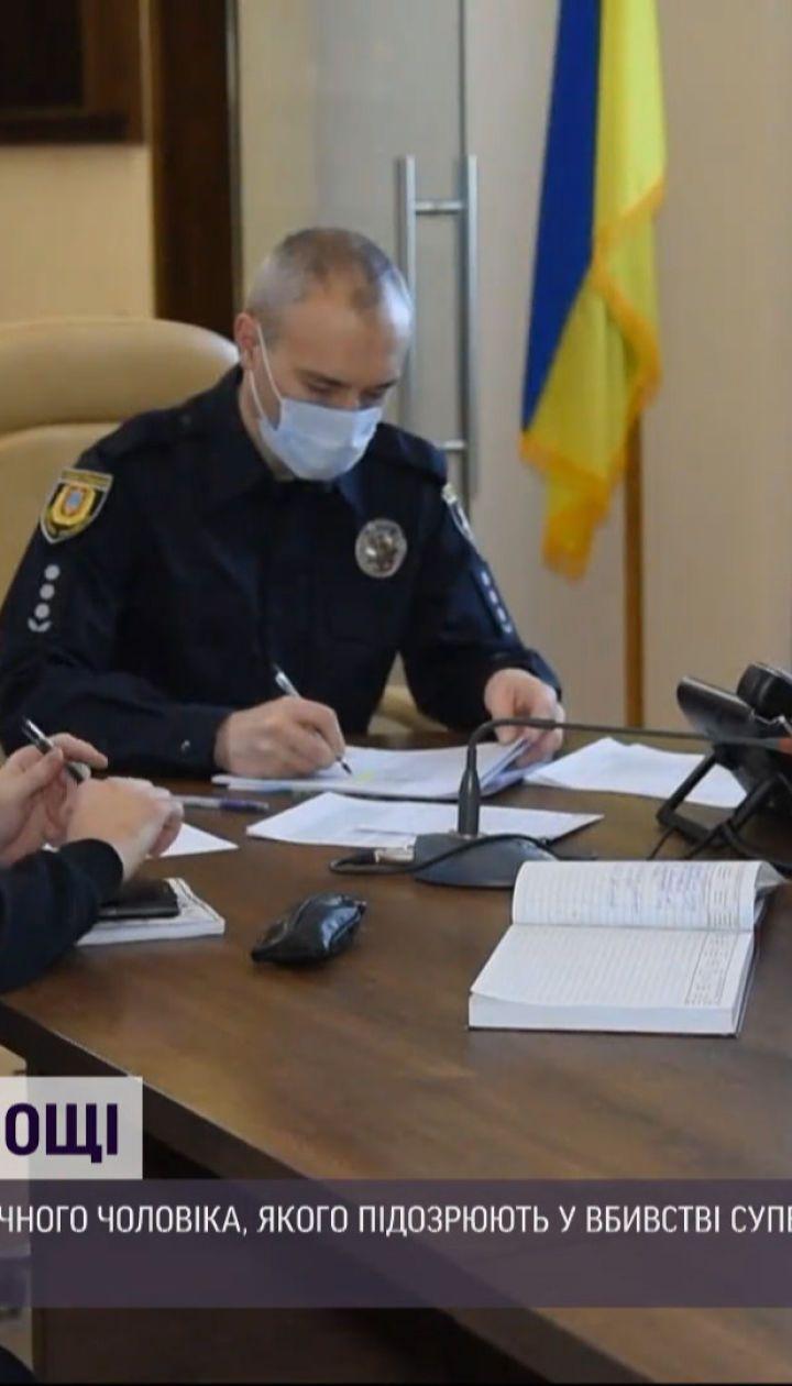 В Одесской области разыскивают мужчину, который убил другого из-за ревности
