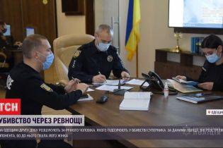 В Одеській області розшукують чоловіка, який вбив іншого через ревнощі