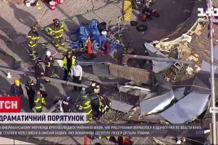 В американском Мэриленде произошло драматическое спасение мойщиков окон
