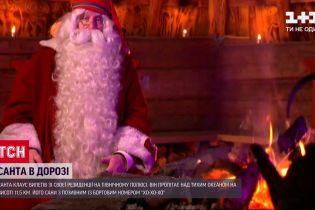 Санчата Санта-Клауса пролітають неподалік Австралії