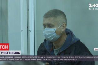 Громкое дело: майор, который наехал на курсанток в Киеве, отказался оплатить их лечение