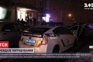 Неудачное ограбление: в Киеве злоумышленники взорвали банк