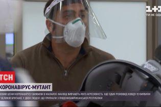 Фахівці виявили новий штам COVID-19 у Малайзії