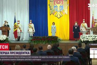 Первая в истории женщина-президент Молдовы Майя Санду сегодня сложила присягу