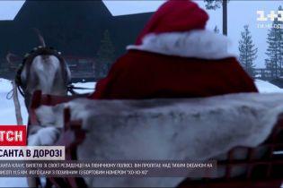 Де пролітає Санта-Клаус на своїх санчатах