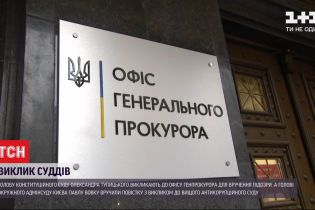 Судный день для служителя Фемиды - 28 декабря Тупицкого ждут в Офисе генпрокурора