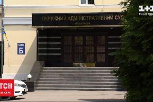 Голові ОАСК Павлу Вовку вручили повістку і викликають до Вищого антикорупційного суду