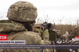 Недалеко от Донецка ранения получили двое украинских военных