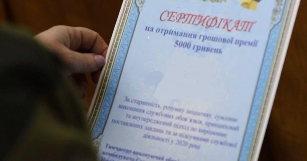 Пораненим на Донбасі військовослужбовцям Сухопутних військ виплатять 3-5 тисяч гривень