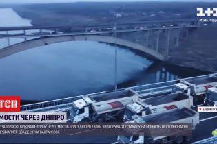 У Запоріжжі відкрили естакаду через Дніпро, яку будували 16 років